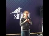 Наташа , студия вокала