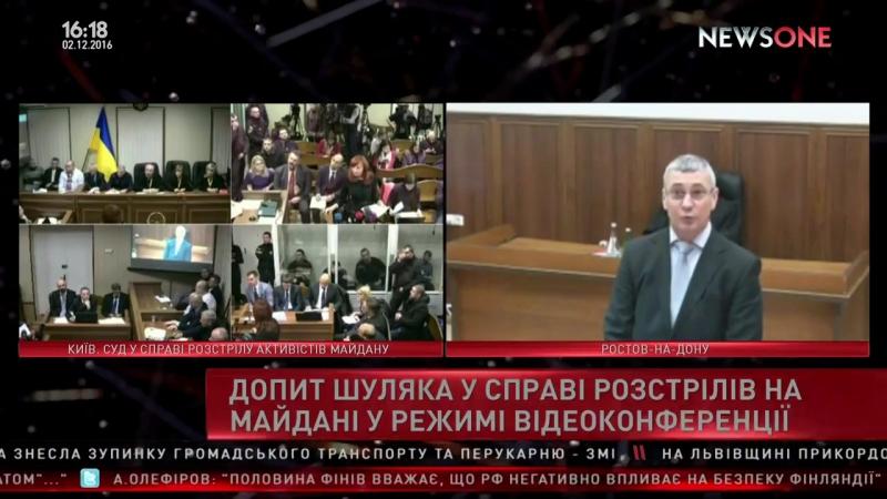 шуляк о препятствовании парубия входа в гостиницу украина.