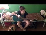 Виктория Дубровина ебашит на гитаре как гитаристка 300 отсоси у тракториста