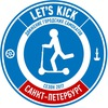 Let's Kick Санкт-Петербург. Городские самокаты