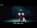 Lee Taemin SHINee - Flame of Love рус. саб