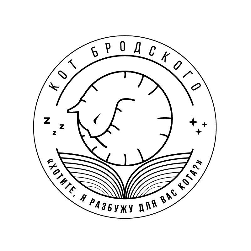 Афиша Владивосток 22.07 / Мой Фест / Книжная программа