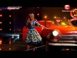 Х-фактор-5 Ирина Василенко -Oh, darling!(The Beatles cover) Первый прямой эфир(08.11.2014)