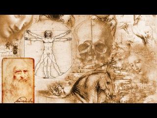 Секреты Леонардо да Винчи. Теневая сторона легендарного ученого. Доку фильмы