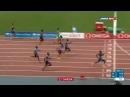 19 yr old Noah Lyles 19.90 (-0.4) WL Men's 200m Shanghai Diamond League 2017 [HD]