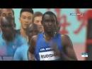 19 Kipyegon Bett Defeats David Rudisha Men's 800m Shanghai Diamond League 2017 [HD]