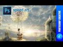 Speed Art - Dandelion ( #Photoshop ) | PhotoshopCreative