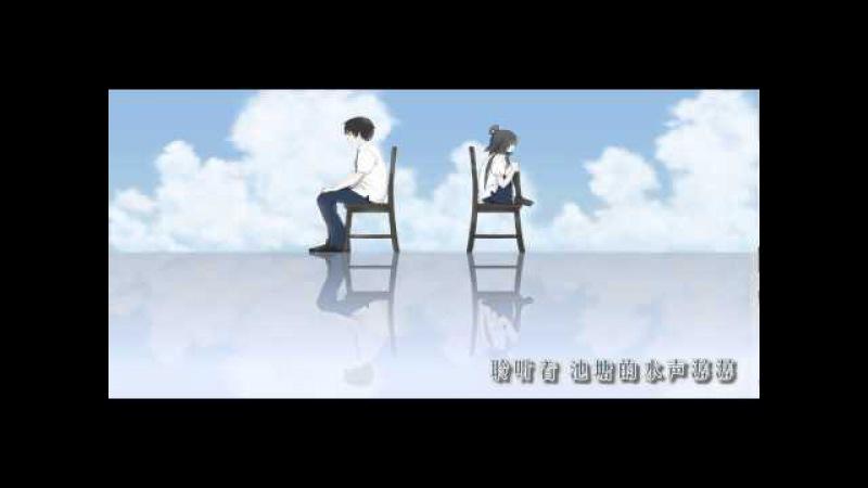 【洛天依原创曲】不对等恋爱.flv