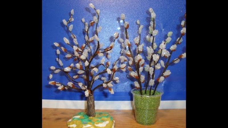 Верба из бисера. Часть 2/3. Дерево верба из бисера. Verba from beads.