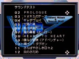 07 - Brave Saga Soundtrack - Arashi no Hero (Might Gaine OP)