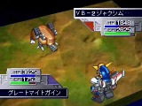 Brave Saga - Might Gaine, Might Kaiser, Great Might Gaine All Attacks