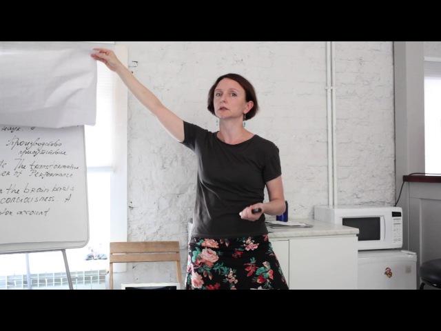 Татьяна Гордеева, Танц-перформанс и его составляющие. Присутствие в современном танце