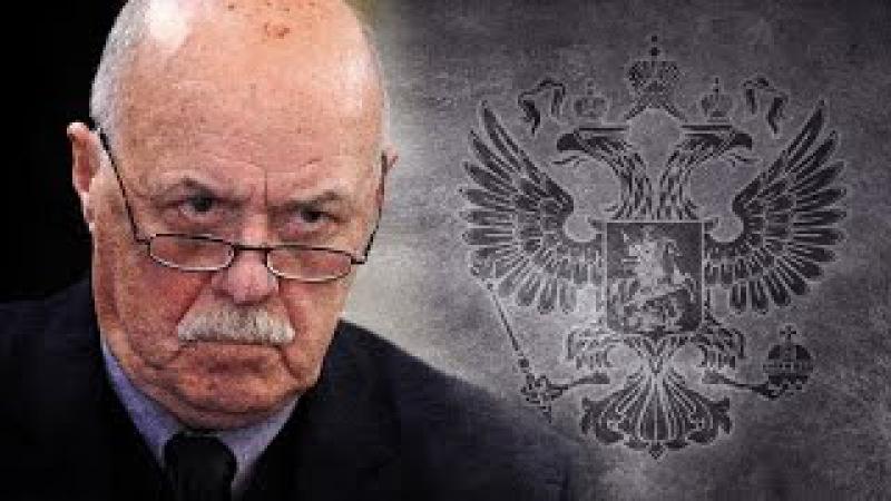 Трилогия лжи. Россия, которую мы потеряли. Часть 1