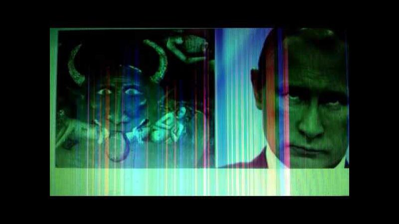 Как убьют лжерусского царя,антихриста В.Путина.