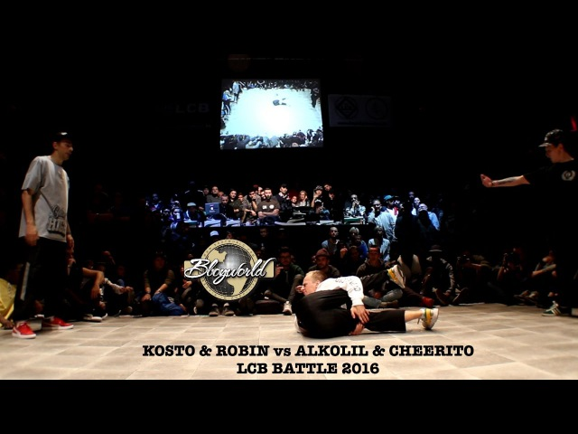 KOSTO ROBIN vs ALKOLIL CHEERITO | 1/2 FINAL | LCB BATTLE 2016