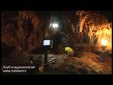 Подземное безмолвие. Находки в Охотничьей пещеры.
