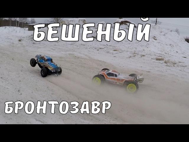 БРОНТОЗАВР часть 5 РАЗНОСИТ Мюгена на треке
