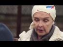 ШИКАРНЫЙ ФИЛЬМ 2017 МЕЛОДРАМА 2017 в качестве HD 720p Новинки Фильмы 2017