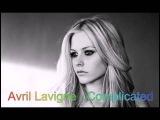 ПЛАГИАТ ? Альбина Ненормальная Avril Lavigne - Complicated