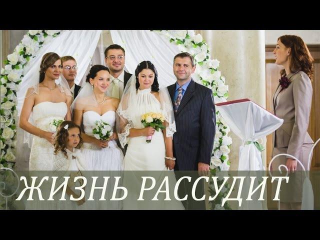 Мелодрама ЖИЗНЬ РАССУДИТ Русские мелодрамы