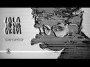 Zola Jesus Exhumed Official Audio