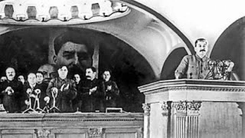 Речь Сталина 6 ноября 1941 на Маяковской Stalin's speech on 6 November 1941 in Mayakovskaya