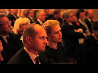 Вручение Геннадию Тимченко ордена Почетного легиона (11.10.2013, Юсуповский дворец, ...