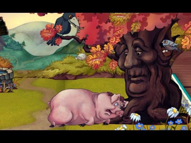 Свинья Под Дубом - Басня Крылова Для Детей На Ночь ♦ сказка