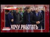 ДЕЛО - АНТИТАБАК,