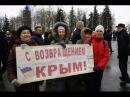 Возвращение Крыма домой