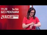 Cпецопераця МВС  ГПУ  Час. Пдсумки дня - 24.05.17