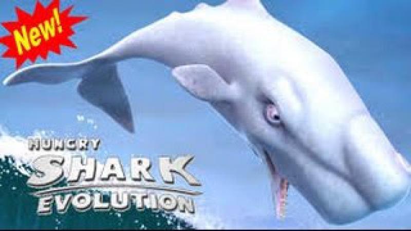 Обзор Обновление! Новая Акула Моби Дик ( Moby Dick )! Hungry Shark Evolution!