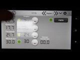 Каскада+ПЛК150 Автоматика для лучевой отопительной системы