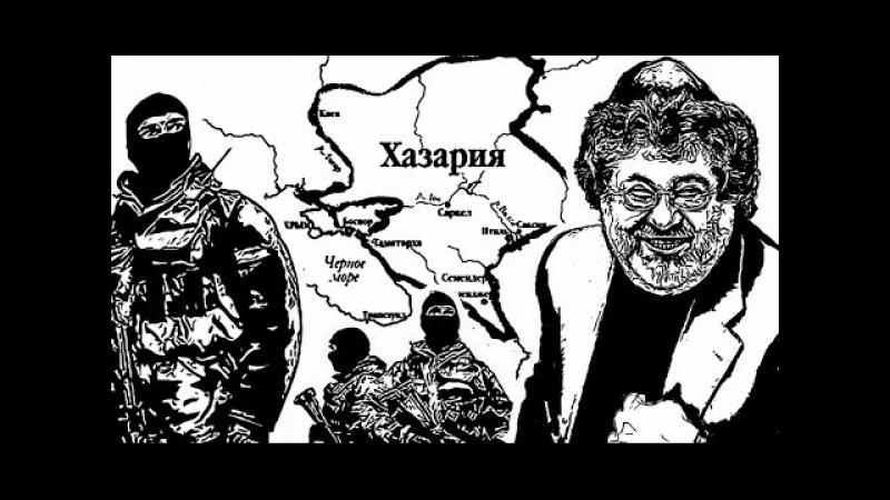 Откровение сиониста. Новый Иерусалим на Украине