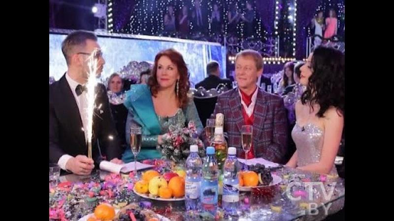 Лидия Кузьмицкая и Виктор Циркунович в программе «12 чудес в новогоднюю ночь»