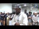 Salaatul 'Ishaa [قنبل عن إبن كثير] | Shaykh Okasha Kameny | Al-Minhaal Center