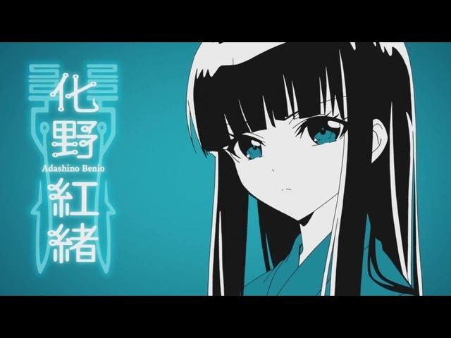 Sousei no Onmyouji GTA Edition (AMV, Две Звезды Онмёджи, GTA IV Main Theme)