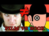 A Clockwork Orange - What's the Difference