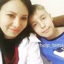 Анна Будкина-Ростикова фото #19