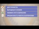 Бест Вей! Покупка однокомнатной квартиры в Санкт-Петербурге от кооператива Best Way. Ульянова недвижимость