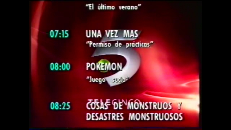 Программа передач перед концом эфира (Telecinco [Испания], 29.03.2003)