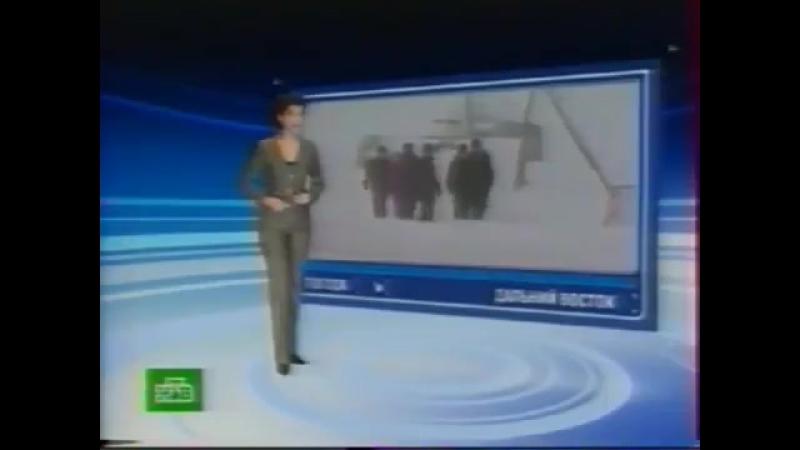 Окончание рекламного блока, анонс и прогноз погоды (НТВ, 13.03.2009)