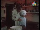 Проделки сорванца. (1985).