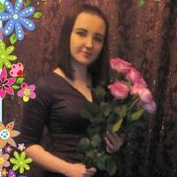 Нажмите, чтобы просмотреть личную страницу Мария Коваленко