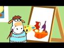 Смешной мультик - Овечки Холли и Долли - Шедевр Долли (1 сезон | серия 16)