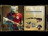 Prey — официальный игровой видеоролик