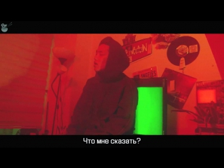 [GW] X.Q - Long time [рус.саб]