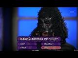 Паша Техник - Кто хочет стать Миллионером