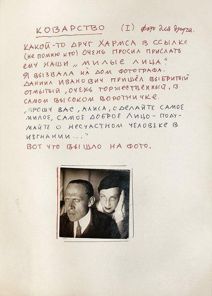 Фото №456240407 со страницы Влады Нерадовской