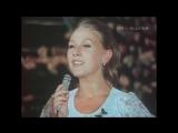 Лучше нету того цвету - Мария Пахоменко 1975